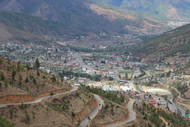 Bhutan, mitzitup.com
